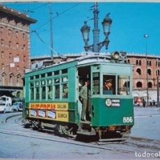 Postales: POSTAL TRAN-VIES. Lote 277621173