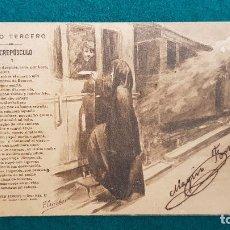 Postales: POSTAL EL TREN EXPRESO II (1902) SERIE Nº 17 - DIBUJANTE P. CARCEDO. Lote 289588298