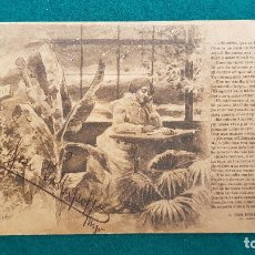 Postales: POSTAL EL TREN EXPRESO II (1902) SERIE Nº 18 - DIBUJANTE P. CARCEDO. Lote 289588493
