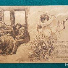 Postales: POSTAL EL TREN EXPRESO II (1902) SERIE Nº 12 - DIBUJANTE P. CARCEDO. Lote 289588638