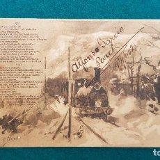 Postales: POSTAL EL TREN EXPRESO II (1902) SERIE Nº 14 - DIBUJANTE P. CARCEDO. Lote 289588793