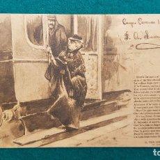 Postales: POSTAL EL TREN EXPRESO II (1902) SERIE Nº 15 - DIBUJANTE P. CARCEDO. Lote 289588838