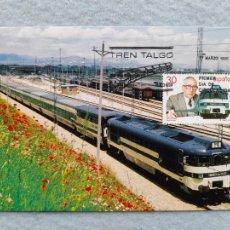 Postales: TARJETA POSTAL TREN TALGO. CIRCULADA EL 17 DE MARZO DE 1995. Lote 291252528