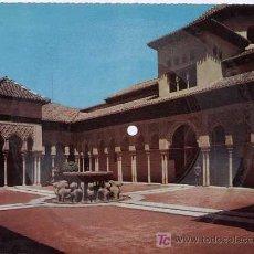 Postales: POSTAL DISCO. GRANADA PATIO DE LOS LEONES. DISCO POSTAL FONOSCOPE. AÑO 1958. Lote 4838806