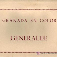 Postales: DESPLEGABLE-GRANADA EN COLOR. EN TOTAL 10 POSTALES. Lote 27575201