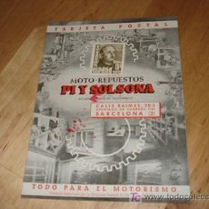 Postales: POSTAL MOTO Y REPUESTOS. Lote 21062779