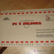 Postales: TARJETA POSTAL. Lote 21062783