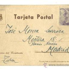 Postales: TARJETA POSTAL 1. Lote 8804827