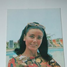 Postales: PAQUITA TORRES, MISS EUROPA 1967. POSTAL. Lote 26852839