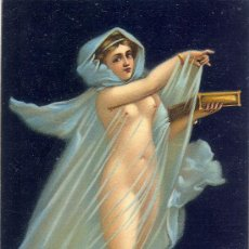 Postales: POMPEYA. LA AURORA. POSTAL COLRO ALEMANA, BUENA IMPRESIÓN, C. 1915. . Lote 24333488