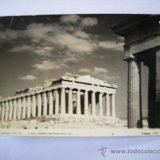 Postales: ATENAS ACROPOLIS. Lote 11584709