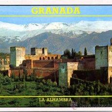 Postales: LA ALHAMBRA ( GRANADA )+ POSTALES Y MUCHO + EN MI TIENDA. Lote 12935377