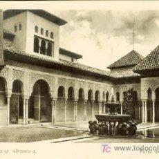 Postales: PS1953 GRANADA 'ALHAMBRA PATIO DE LOS LEONES' . FOTOGRÁFICA. SIN REFERENCIAS Y CIRCULADA. Lote 13664143