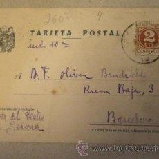 Postales: TARJETA POSTAL, CIRCULADA. Lote 14631864