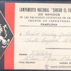 Postales: 1943.-TARJETA POSTAL OFICIAL DEL CAMPAMENTO DEL FRENTE DE JUVENTUDES DE PAMPLONA . Lote 16311296