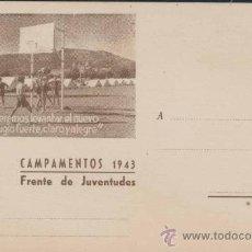 Postales: 1943.-TARJETA POSTAL OFICIAL DEL CAMPAMENTO DEL FRENTE DE JUVENTUDES . Lote 16311316