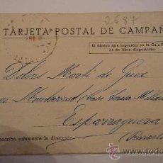 Postales: TARJETA POSTAL DE CAMPAÑA, REPÚBLICA, DE UN SOLDADO A ESPARRAGUERA, CIRCULADA. Lote 18037849