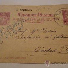 Postales: TARJETA POSTAL, REPÚBLICA, 11-02-1938, CIRCULADA. Lote 18037907