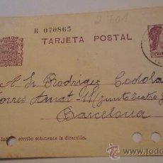 Postales: TARJETA POSTAL, REPÚBLICA, PERFORADA, CIRCULADA. Lote 18038272