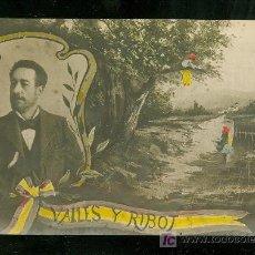 Postales: TARJETA POSTAL DE VALLES Y RIBOT. 1ª REPUBLICA. . Lote 23988851