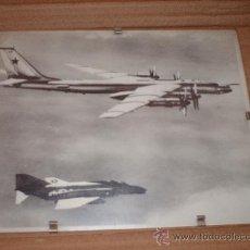 Postales: AVIONES. US - RUSIA. FOTO.. Lote 27583380