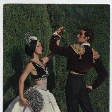 Postales: PACO DE LUCIO Y SU FIESTA BALLET.. Lote 18979895