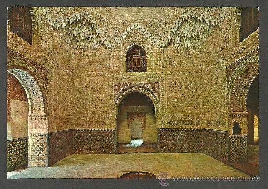 N 1305 granada alhambra sala de dos herm comprar - Comprar casa dos hermanas ...