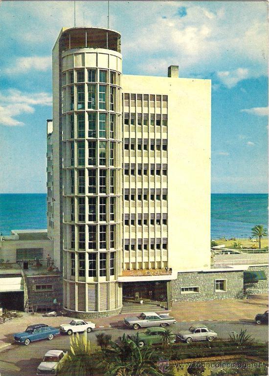 20382 postal torremolinos hotel pez espada comprar - Hoteles modernos espana ...