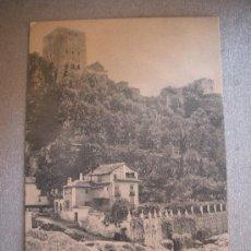Postales: ANTIGUA POSTAL DE GRANADA. Lote 26445580