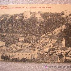 Postales: ANTIGUA POSTAL DE GRANADA. Lote 26445591