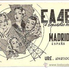 Postales: TARJETA POSTAL DE RADIO AFICIONADO: MADRID. Lote 23127299