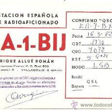 Postales: TARJETA POSTAL DE RADIO AFICIONADO: VALLADOLID. Lote 23127623