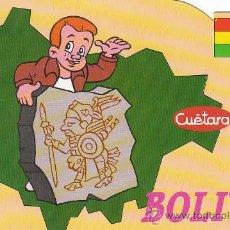 Postales: BOLIVIA, EDITADA POR COMITÉ 5º CENTENARIO DEL DESCUBRIMIENTO D AMERICA Y TVE, REGALO DE CUETARA. Lote 24501159