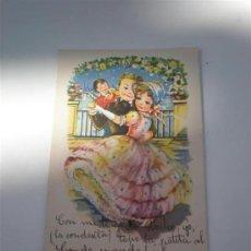 Postales: POSTAL ROMANTICA BAILANDO. Lote 25633520