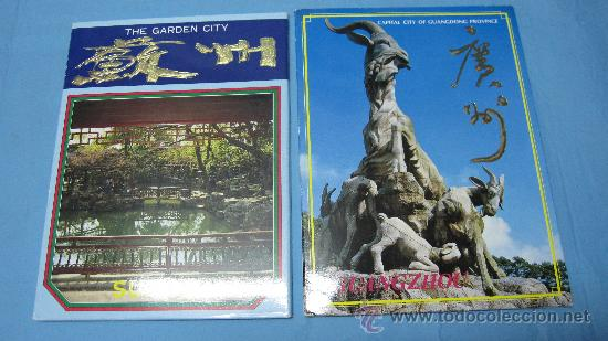 LOTE DE POSTALES SUZHOU-THE GARDEN CITY-GUANGZHOU-CITY OF GUANGDONG (Postales - Varios)