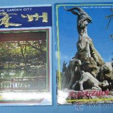Postales: LOTE DE POSTALES SUZHOU-THE GARDEN CITY-GUANGZHOU-CITY OF GUANGDONG. Lote 28073348