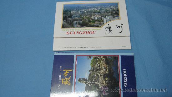 Postales: LOTE DE POSTALES SUZHOU-THE GARDEN CITY-GUANGZHOU-CITY OF GUANGDONG - Foto 3 - 28073348