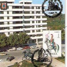 Postales: TARJETA POSTAL. CADIZ. JEREZ DE LA FRONTERA. MONUMENTO AL CABALLO. Nº 77. A. SUBIRATS CASANOVAS.. Lote 28626000