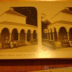 Postales: SEVILLA COLECCION DE 14 POSTALES. Lote 28851822
