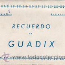 Postales: GUADIX.- ACORDEÓN DE 10 POSTALES DE EDICIONES LIBRERÍA BOCANEGRA.. Lote 30401819