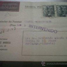 Postales: TARJETA POSTAL REEMBOLSO MANUFACTURAS CRUZ MUGICA A BENIAJAN MURCIA EIBAR GUIPUZCOA 1947. Lote 30707965