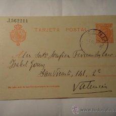 Postales: ANTIGUA POSTAL DIRIGIDA A VALENCIA 1909 CIRCULADA. POSTAL 1153. Lote 30860082