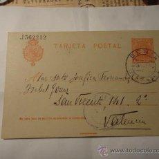 Postales: ANTIGUA POSTAL DIRIGIDA A VALENCIA 1909 CIRCULADA. POSTAL 1152. Lote 30860106