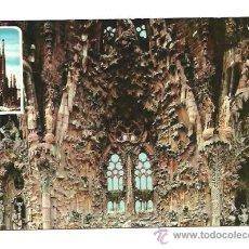 Postales: LA SAGRADA FAMILIA - BARCELONA - BV. Lote 31693117