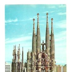 Postales: SAGRADA FAMILIA - BARCELONA - TEMPLO - ESCRITA. Lote 31712995