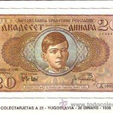 Postales: POSTAL * BILLETE YUGOSLAVIA 1936 * 1973. Lote 32148204