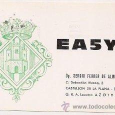 Postales: CASTELLÓN: TARJETA POSTAL DE RADIOAFICIONADO. Lote 34019467