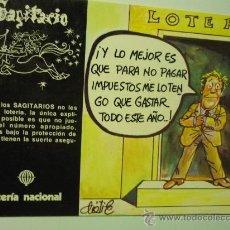 Postales: POSTAL LOTERIA NACIONAL SERIE ZODIACO -SAGITARIO-DIBUJO DATILE. Lote 35168289