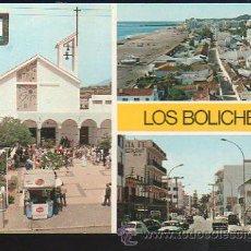 Postales: TARJETA POSTAL DE FUENGIROLA - LOS BOLICHES. PLAZA DEL CARMEN. Nº 14. DOMINGUEZ. Lote 35529177