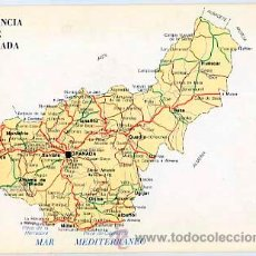 Postales: POSTAL PUBLICITARIA. MAPA PROVINCIA DE GRANADA. REVERSO PUBLICIDAD DE FARMACIA TEBETANE. CIRCULADA. Lote 35984449